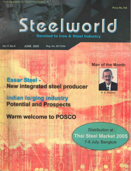 Steelworld | June 2005 | Cover